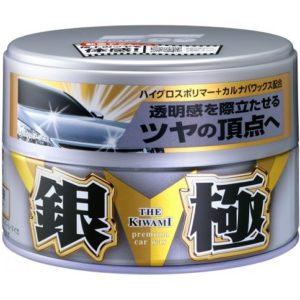 Kiwami Silver Soft99