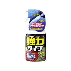 Soft99 Fukupika Spray Advance Strong Type 400ML Wosk w Spay'u QD